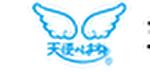セイバン 天使の羽ロゴ
