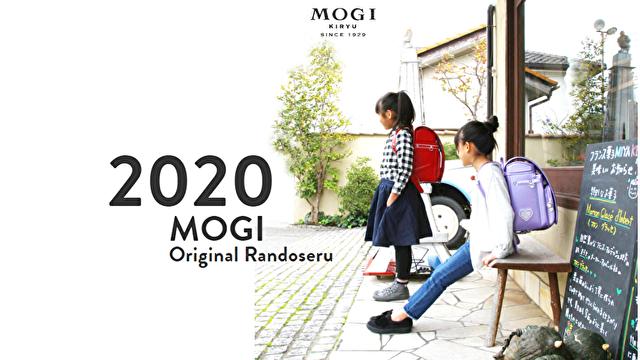 MOGI(モギカバン)