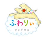 ふわりぃロゴ